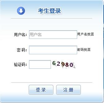 2019年湖南执业药师考试报名网站