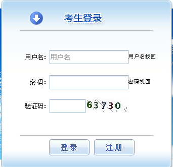 河北执业药师报名入口_河北执业中药师报名_河北省药师报名时间