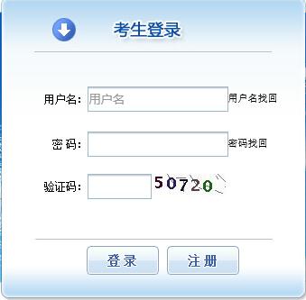 2019年湖南执业药师考试报名入口:中国人事考试网