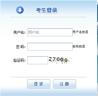 http://www.ybyzsbc.com/tiyu/863764.html