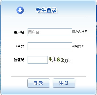 2019年浙江执业药师考试报名入口于8月29日关闭
