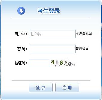 北京执业药师考试报名图片