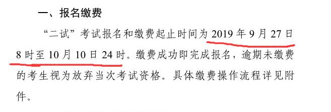 2019年湖南医师资格必威体育betwayAPP下载综合笔试