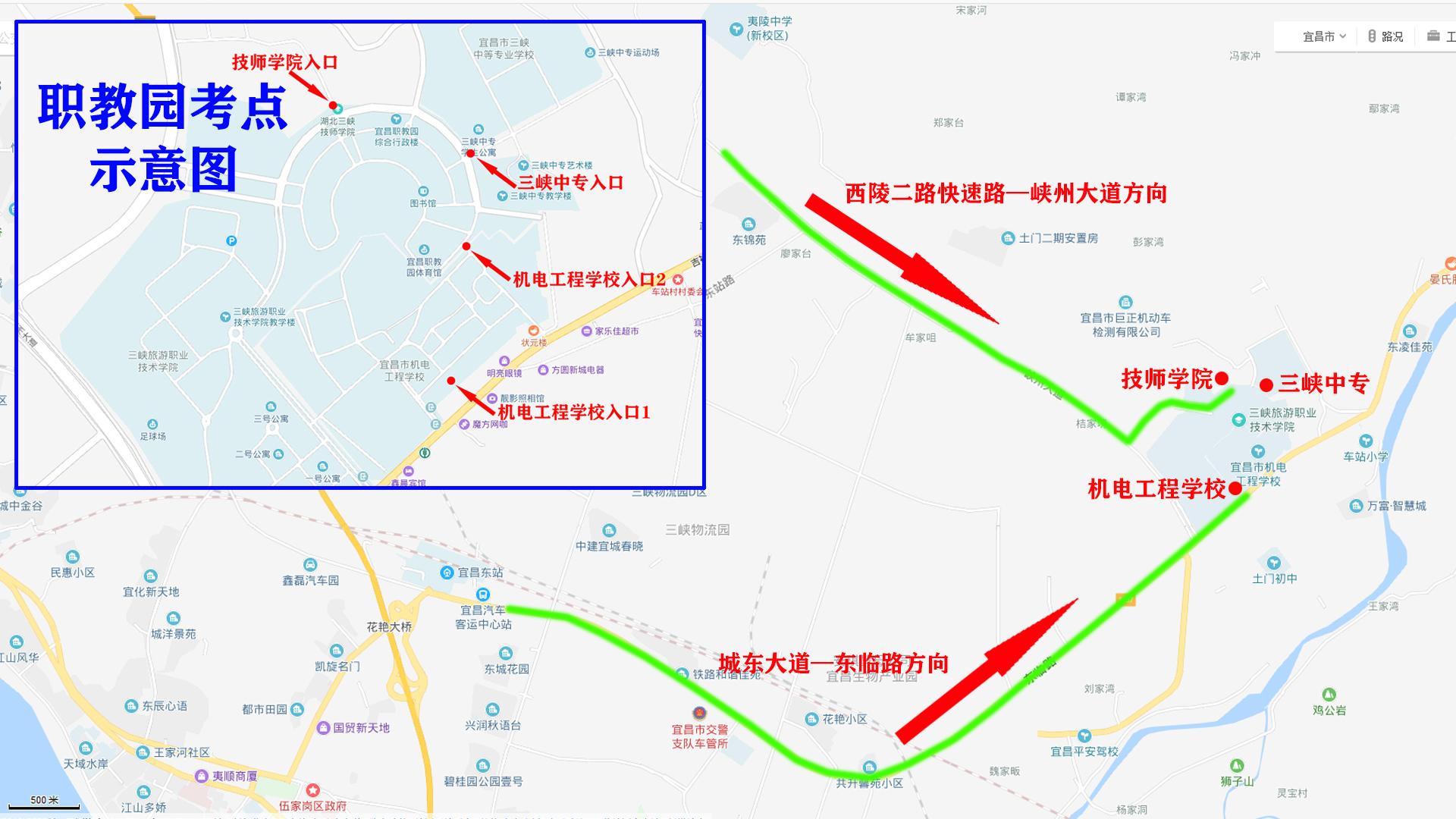 湖北宜昌市2019年执业药师考试考前温馨提醒