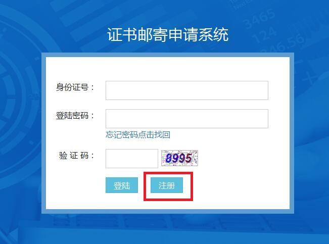 山东枣庄市2019年护士资格证书办理通知