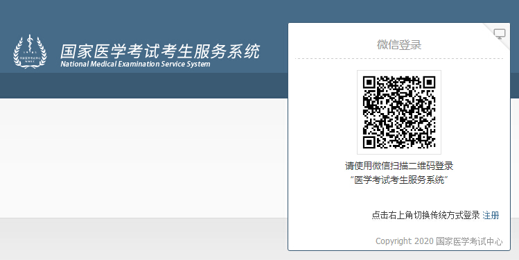 湖南执业医师现场确认时间_湖南省执业医师考试_湖南医师考试时间