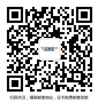徐州2019年度执业药师职业资格考试证书发放通知