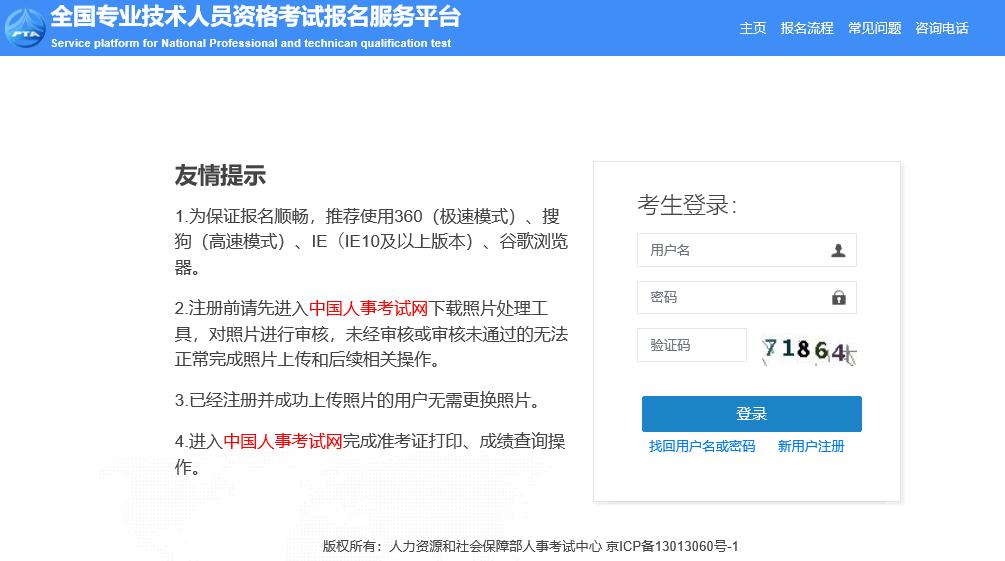 辽宁执业药师分数线图片