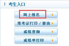 2021年初级护师考试报名网站:中国卫生人才网