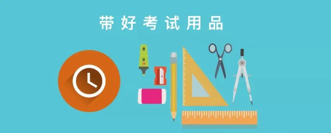 湖南中南大学湘雅口腔医院2021年口腔类别实践技能考试提醒