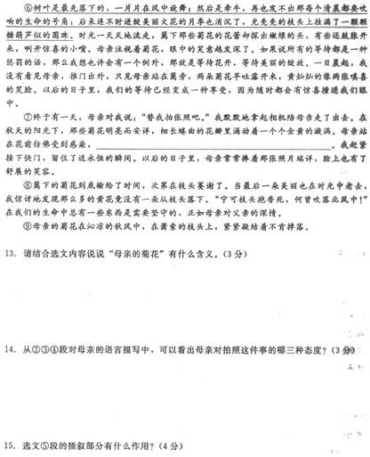 2009年遼寧省本溪市男女戀愛v男女試題初中視頻畢業語文初中圖片