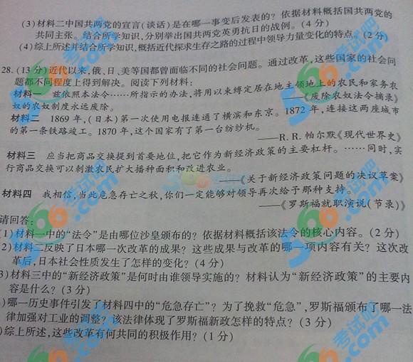 南京农大动物繁殖学高频试题精选