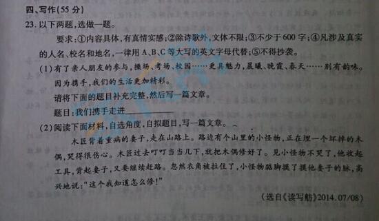 今年六级作文题目_作文套用范文如何9b!_写景的作文_日记范文_日记格式范文_www ...