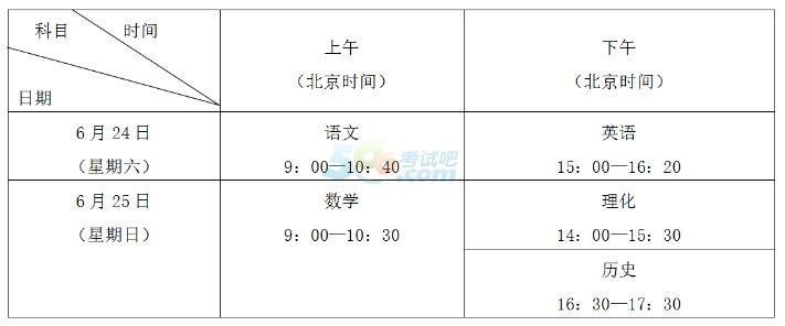 深圳市2017年中考中招政策和日程安排公布