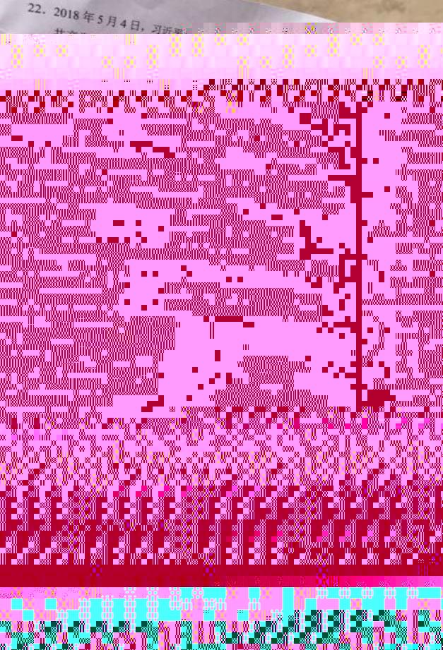 2018年广东云浮中考思想品德真题已公布