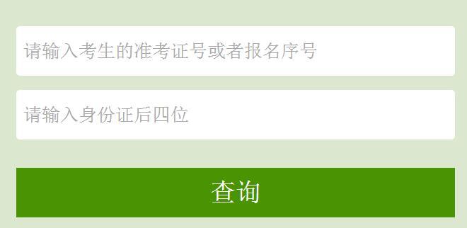 2019年江西赣州中考成绩查询入口已开通 点击进入