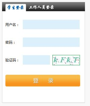 2019年黑龙江大庆中考成绩查询入口已开通 点击进入