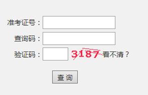 2019年河北沧州中考成绩查询入口已开通 点击进入