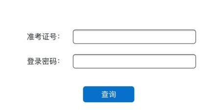 2019年广东广州中考成绩查询入口已开通 点击进入