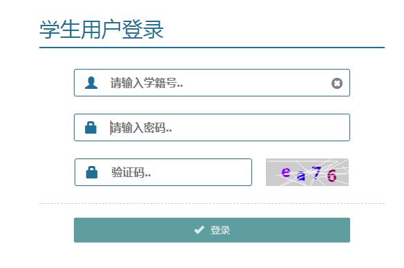 2019年云南昆明中考成绩查询入口已开通 点击进入