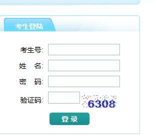 2019年江苏南通中考志愿填报入口已开通 点击进入