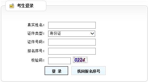 2019年重庆公务员准考证打印入口已开通 点击进入