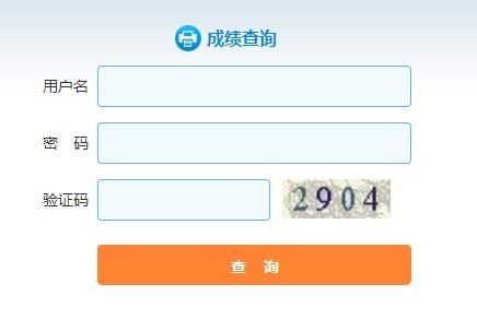 2019年广西公务员必威体育betwayAPP下载笔试成绩查询入口已开通