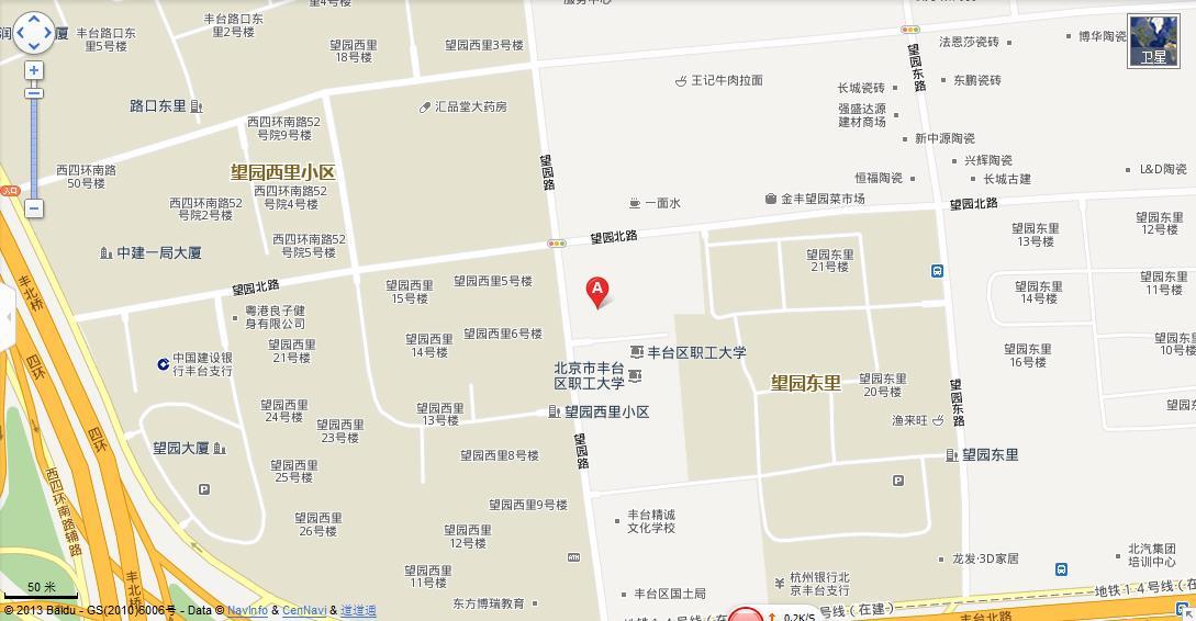 2019年北京丰台教委所属事业单位招聘教师123人公告