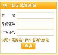 广西2020年11月人力资源管理师综合评审答辩安排的公告