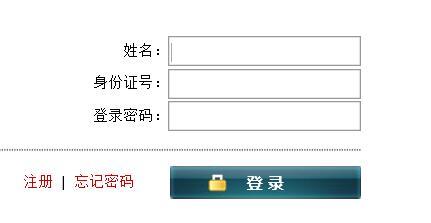 河南2019下半年高等教师资格证考试报名入口已开通