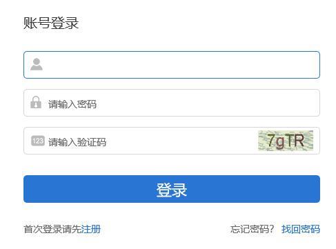 2019年甘肃省公务员考试准考证打印入口已开通