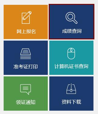 辽宁2019年公务员笔试成绩于11月底-12月初公布