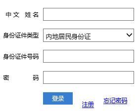 2019年贵州注会CPA考试成绩复核入口已开通