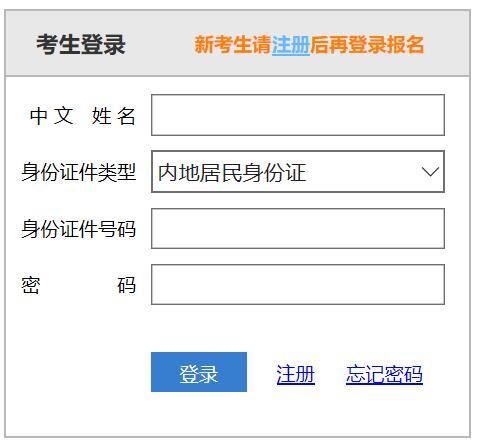 2020年甘肃注册会计师cpa考试报名时间及入口