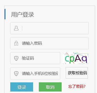福建省2020年三支一扶考试报名入口于5月11日开通