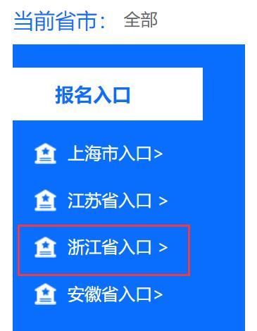 2021年浙江杭州公务员考试准考证打印已开始