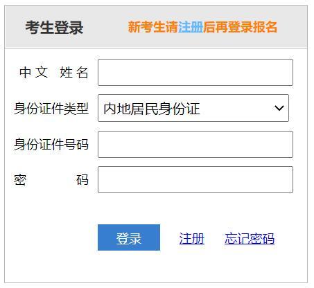 2021年广东注册会计师CPA考试缴费于6月30日截止