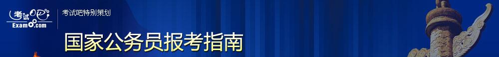 2019年国家机关部委部门职责及机构介绍-必威体育betwayAPP下载吧